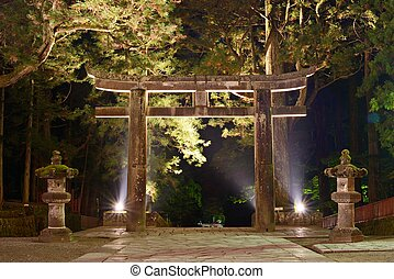 Stone Tori Gate in Nikko, Japan - October 30 The ishidori is...