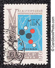 Postage stamp - USSR - CIRCA 1961: A stamp printed in the...
