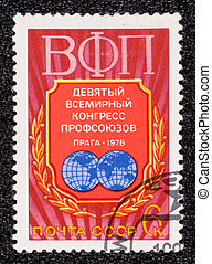 Postage stamp - USSR - CIRCA 1978: A stamp printed in the...