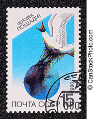 Postage stamp - USSR - CIRCA 1990: A stamp printed in the...