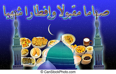Ramadan with green dome and foods - Holy month Ramadan with...