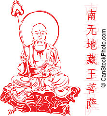 Di Zhang Wang Buddha - Outline of Di Zhang Wang, Buddha in...