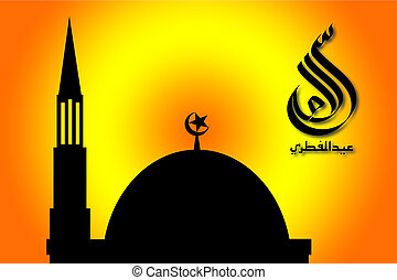 Eid Mubarak greeting with silhouette of mosque