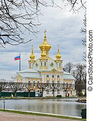 Peterhof palace - East Chapel in Peterhof palace, St....