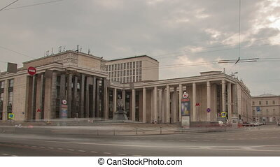 Russian State Library in Moscow, Russia - Moscow in Russia