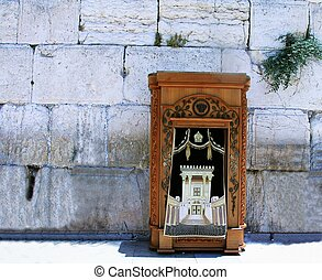 A cabinet for holy Torah old tetament scrolls at the Wailing...