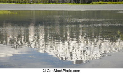 Mountain Reflected in Lake - Peaceful reflection of Mount...
