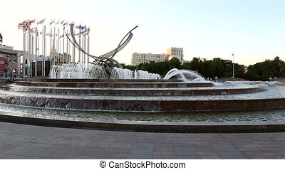 "Fountain ""The Rape of Europa"" in Moscow. Russia."