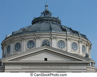 Romanian Atheneum - detail - Romanian Atheneum on Calea...