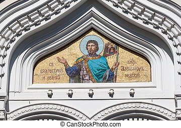 Golden mosaic icon on Cathedral in Tallinn, Estonia
