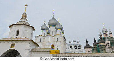 Rostov Kremlin - Assumption cathedral and bell tower in...