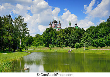 Summer park of the Ukrainian capital Kyiv - Feofaniya is the...