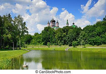 Summer park of the Ukrainian capital Kyiv - Feofaniya is the...