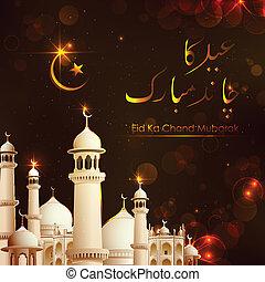 Eid ka Chand Mubarak Background - illustration of Eid ka...