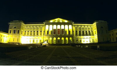 Russian Museum in St Petersburg Night