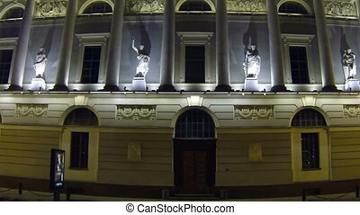 Public library in St Petersburg Night