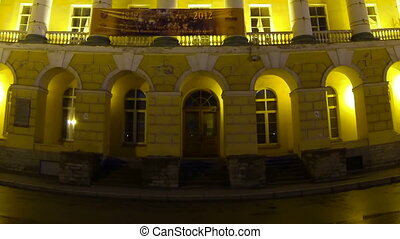 The building of Lenenergo Petersburg Night