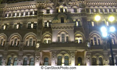 The facade of an old building in St. Petersburg Night - The...