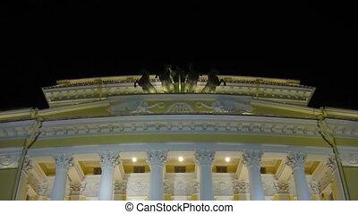 Alexandrinsky theatre in Saint-Petersburg Night -...