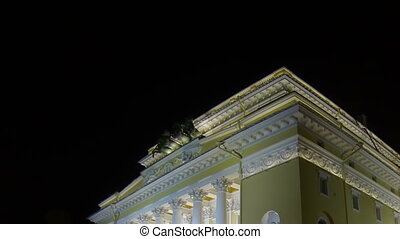Alexandrinsky theatre in Saint-Petersburg Night -...