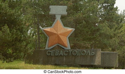 Sevastopol Entry sign on the highway