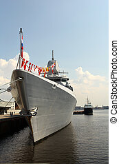 Frigate at the pier in St Petersburg Jule 5, 2013 Front View...