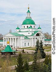 Spasso-Yakovlevsky Monastery in Rostov - Dimitrievsky...