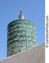 Minaret of the mosque in Moroccan town Moulay Idriss