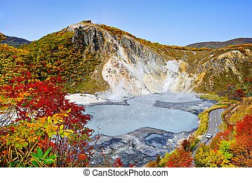 Hell Valley - Mt. Hiyori Rises above Oyunuma Lake in Hell...