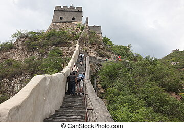 BEIJING - JUNE 12: Visitors walks on the Great Wall of China...