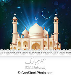 Eid Mubarak card with Taj Mahal - illustration of Eid...