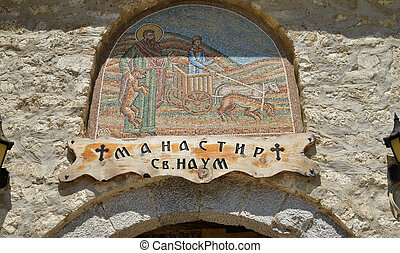 The Monastery of Saint Naum, Sveti - Monastery of Saint...