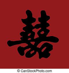 doppio, Simbolo,  happin, cinese, rosso