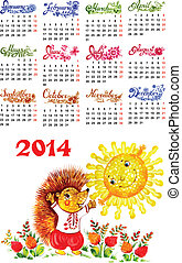 Calendar 2014, hand drawn,in Ukrainian folk style