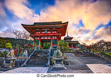 Kiyomizu-dera Temple Gate in Kyoto, Japan in the morning