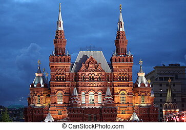 National Historic Museum by night - National Historic Museum...