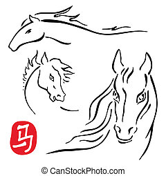 Horses symbols collection. Chinese zodiac 2014. - Chinese...
