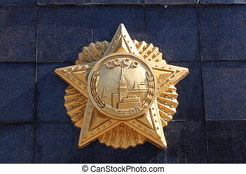 Soviet order of Victory - the image of Soviet order of...