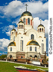 Church on Blood in Yekaterinburg - Orthodox temple...