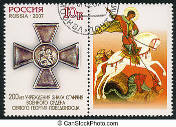RUSSIA - CIRCA 2007: A stamp printed in Russia dedicated the...