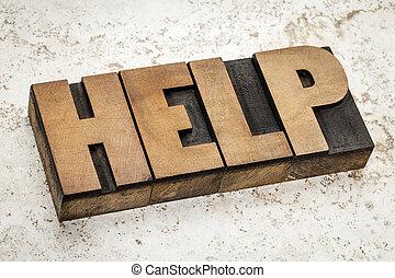 help word in wood type - help word in vintage letterpress...