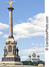 Stella Park Uspensky Cathedral Yaroslavl Russia - Uspensky...