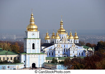 St. Michael's Cathedral in Kyiv, Ukraine