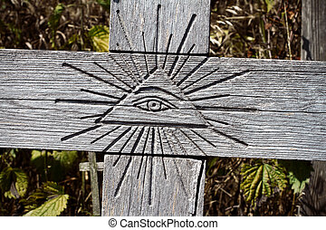 All Seeing Eye - Christian religious symbol - all seeing eye...