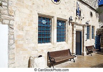 Synagogue - Abohav synagogue facade at the Safed, Israel