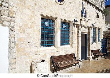 Synagogue - Abohav synagogue facade at the Safed, Israel