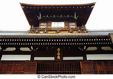Home Facade Kyoto Japan