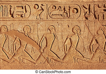 Ancient hieroglyphics on the wall of Great temple of Abu...