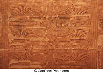 Ancient hieroglyphics on the wall of Philae Temple, Lake...
