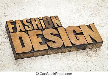 時裝, 設計